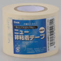 【オーム電機/OHM】00-4271  ばらけない ニュー非粘着テープ18m アイボリー  DZ-NHT518IV