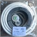 【関東器材/KANTO】35P-203SP エアコン配管セット 2分3分新冷媒対応3.5m 部品セット付電線付