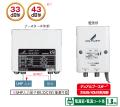 【DXアンテナ】 BU433D1 UHF帯用ブースタ 33dB43dB共用形