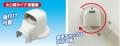 【因幡電工/INABA】 LDWX-70-10 ウォールコーナー エアコンキャップ/換気エアコン用 1箱10個セット
