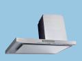 【Panasonic/パナソニック】 FY-9DPE2RX エコナビ搭載 サイドフード イージィ・クリーン・バッフルフィルター付  DCモーター LED照明 右壁設置用