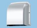 【Panasonic/パナソニック】FY-MFAA063 システム換気部材 パイプフード 深形 アルミ製 ガラリ付 防火ダンパー付(温度ヒューズ72℃) φ150用