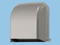 【Panasonic/パナソニック】FY-MSX063 システム換気部材 パイプフード 深形 ステンレス製 ガラリ・風圧式シャッター付 φ150用 色=シルバーメタリック粉体塗装