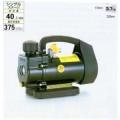 【TASCO(タスコ)】 TA150SA-2 ウルトラミニシングルステージ真空ポンプ