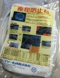 【オーム電機/OHM】20-2001 フソウ化成 ZBM-4K 座屈防止材ミニパック3分4分用各4m