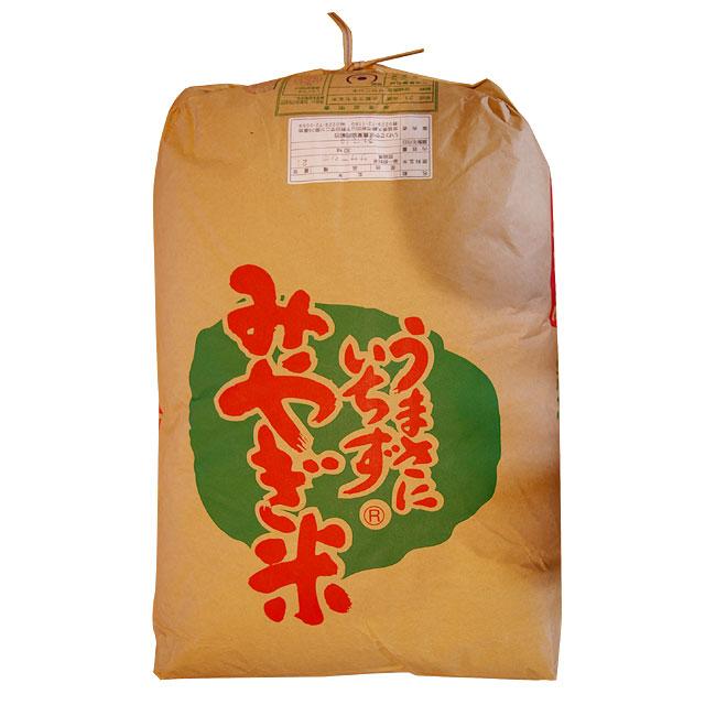 お米(30kg)