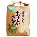 お米(3kg)