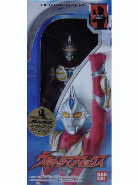ウルトラマンフェスティバル2005限定 ウルトラマンマックス レッドクリアVer.