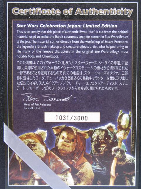 STAR WARS CELEBRATION JAPAN限定 イウォーク特製セット