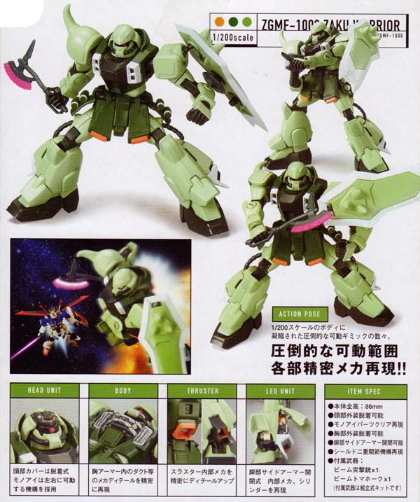 HCM-Pro 12-00 ZGMF-1000 ザクウォーリア