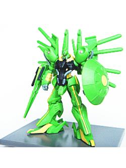 ガンダムコレクション DX3 パラス・アテネ 2連装ビームガン