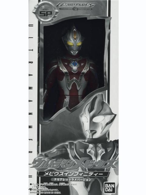 劇場版特製ソフビ ウルトラマンメビウス メビウスインフィニティー クリアレッドラメVer.