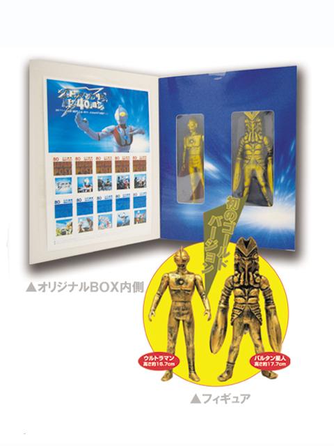 ウルトラマンシリーズ誕生40周年記念 ゴールドソフビ限定BOX