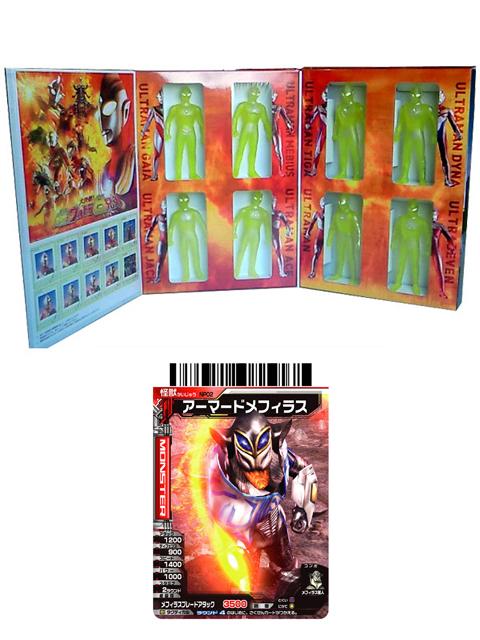 映画公開記念限定商品 「大決戦!超ウルトラ8兄弟」フレーム切手セット