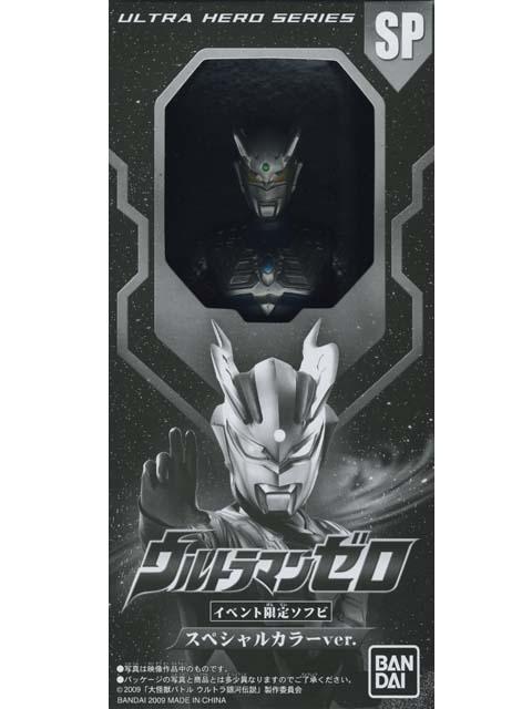 イベント限定 ソフビ ウルトラマン ゼロ スペシャルカラーVer.