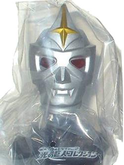 ウルトラマン マスクコレクション光の巨人Vol.2 シークレット ミラーマン 発光Ver.