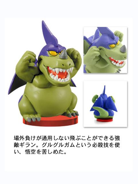 組立式 ドラゴンボール ワールドコレクタブルフィギュア vol.4 030 ギラン