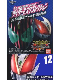 マスクコレクション Vol.6 仮面ライダーNEW電王(ストライクF) ノーマル台座仕様
