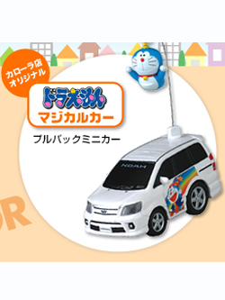 非売品 ドラえもん マジカルカー 映画 のび太の新魔界大冒険ver.