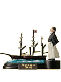 セブンイレブン限定 海洋堂 坂本龍馬-その生涯の軌跡- 海軍操練所練習船「観光丸」(1863 年)神戸