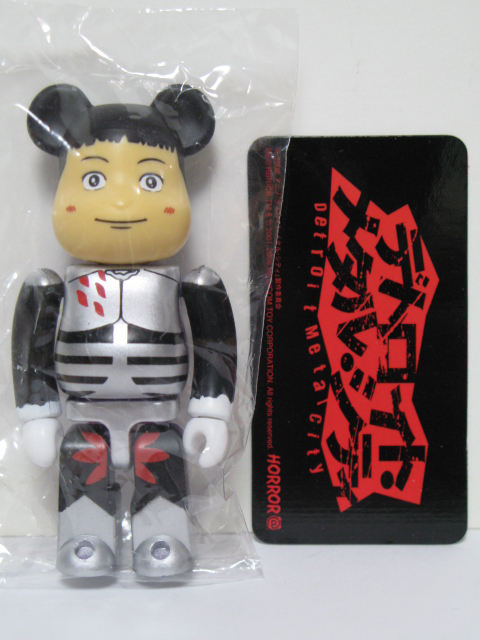 BE@RBRICK 16 HORROR 裏 DMC根岸崇一