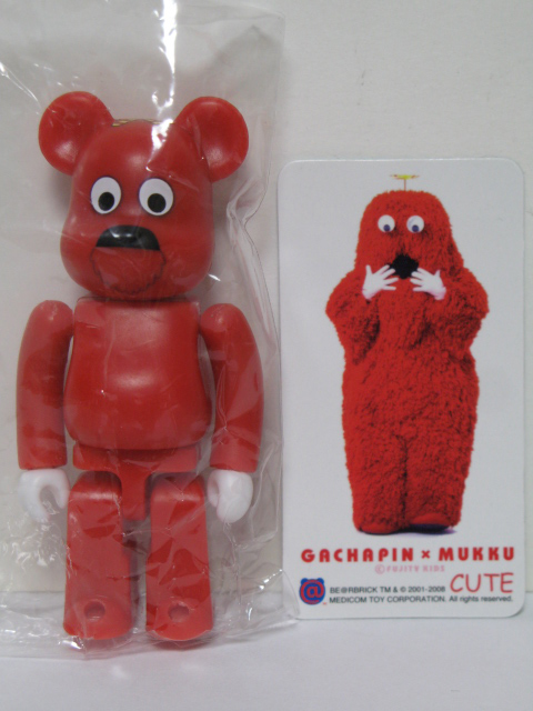 BE@RBRICK 16 CUTE 裏 ムック