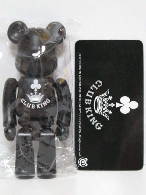 BE@RBRICK 18 CLUB KING