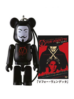 BE@RBRICK PEPSI. NEXxWarner Bros /V FOR VENDETTA