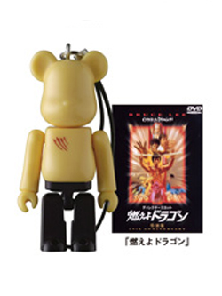 BE@RBRICK PEPSI. NEXxWarner Bros /ENTER THE DRAGON