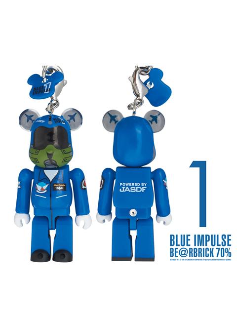 BLUE IMPULSE ブルーインパルス BE@RBRICK ベアブリック 70% 1番機