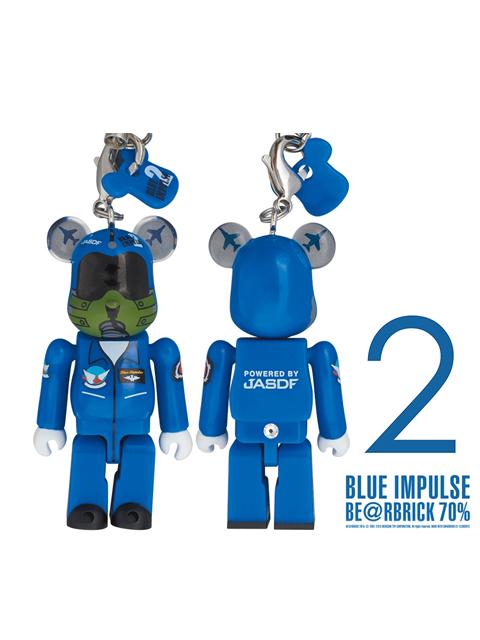 BLUE IMPULSE ブルーインパルス BE@RBRICK ベアブリック 70% 2番機