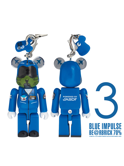 BLUE IMPULSE ブルーインパルス BE@RBRICK ベアブリック 70% 3番機