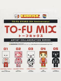 TO-FU OYAKO 5th Anniversary! KUBRICK TO-FU MIX 5種SET