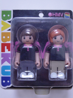 HMV限定 Babekub boy & Girl