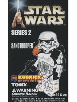 KUBRICK STAR WARS SERIES2 SAND TROOPER