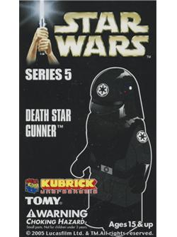KUBRICK STAR WARS SERIES5 DEATH STER GUNNER