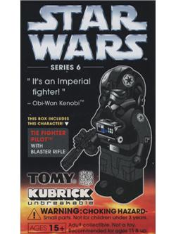 KUBRICK STAR WARS SERIES6 TIE FIGHTER PILOT