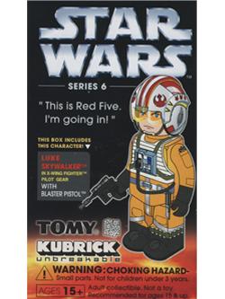 KUBRICK STAR WARS SERIES6 LUKE SKYWALKER