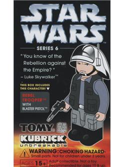 KUBRICK STAR WARS SERIES6 REBEL TROOPER