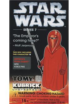 KUBRICK STAR WARS SERIES7 EMPEROR'S ROYAL GUARD