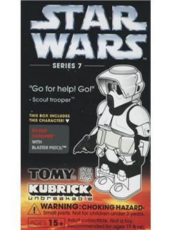 KUBRICK STAR WARS SERIES7 SCOUT TROOPER