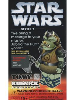 KUBRICK STAR WARS SERIES7 GAMORREAN GUARD