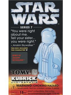 KUBRICK STAR WARS SERIES7 SPIRIT OF ANAKIN SKYWALKER