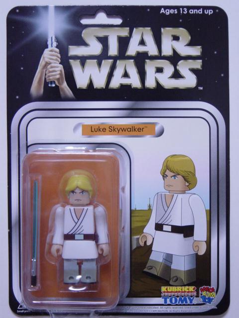 アートオブスターウォーズ限定 KUBRICK STAR WARS Luke Skywalker