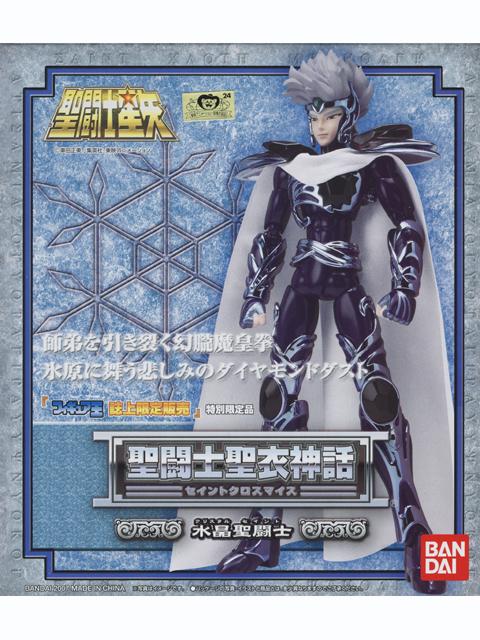 フィギュア王限定 聖闘士聖衣神話 水晶聖闘士