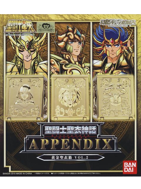 魂ウェブ限定商品 聖闘士聖衣神話 APPENDIX 黄金聖衣箱 Vol.2