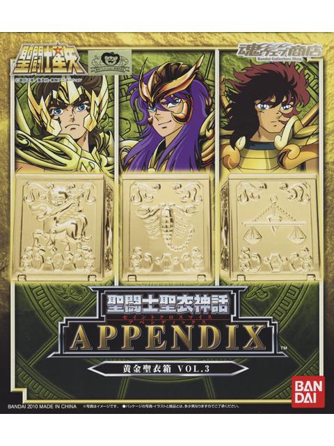 魂ウェブ限定商品 聖闘士聖衣神話 APPENDIX 黄金聖衣箱 Vol.3