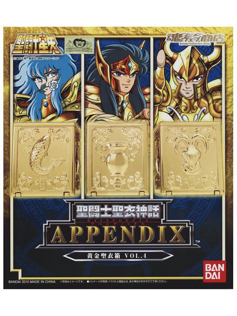 魂ウェブ限定商品 聖闘士聖衣神話 APPENDIX 黄金聖衣箱 Vol.4