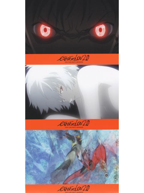 劇場限定 ヱヴァンゲリヲン新劇場版:破 第二弾スペシャルカードセット