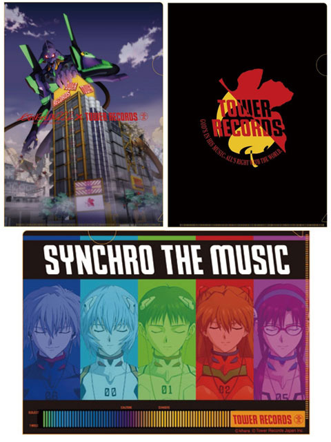 EVANGELION:2.22×TOWER RECORDS 限定クリアファイル 3枚セット